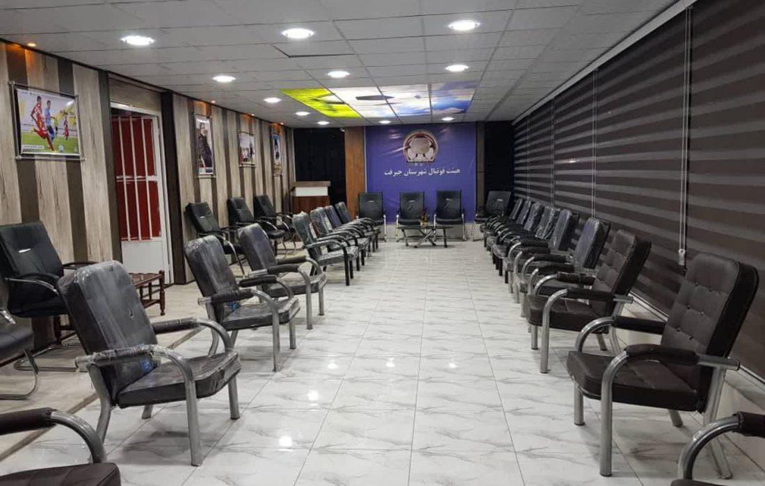 افتتاح سالن کنفرانس و جایگاه vipورزشگاه تختی جیرفت